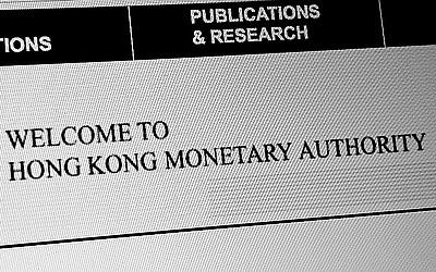 香港金融管理局公布新型冠状病毒大流行期间的「预先批核还息不还本」计划